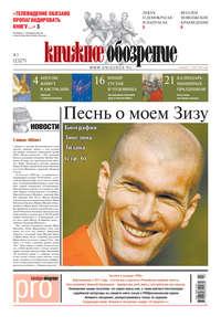 - Книжное обозрение №3/2012