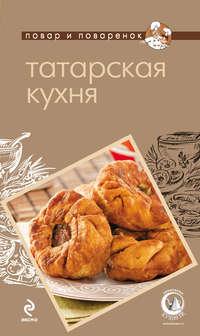 Отсутствует - Татарская кухня