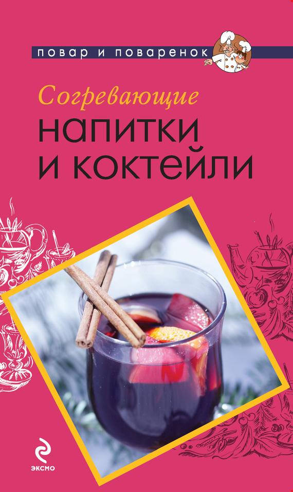 обложка книги static/bookimages/04/66/28/04662825.bin.dir/04662825.cover.jpg