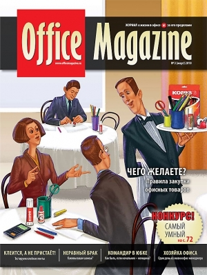 Отсутствует Office Magazine №3 (38) март 2010