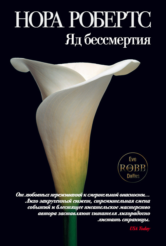 обложка книги static/bookimages/04/68/31/04683105.bin.dir/04683105.cover.jpg