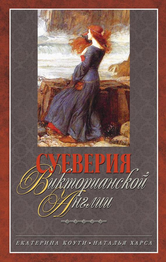 Екатерина Коути
