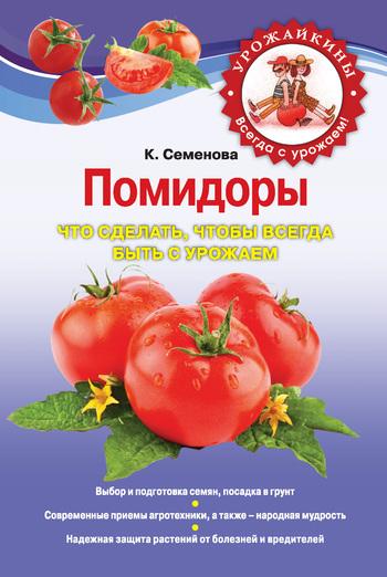 яркий рассказ в книге Клавдия Семенова