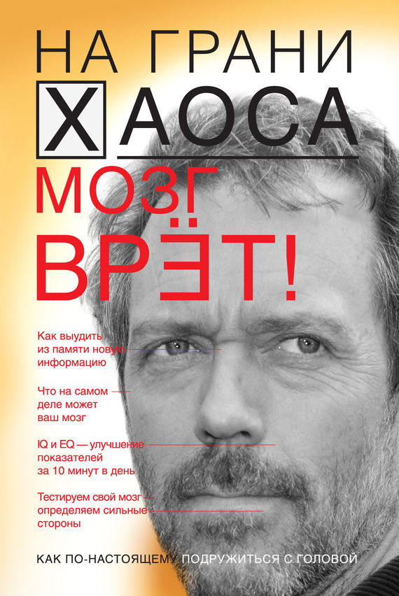 Русская модель эффективного соблазнения pdf скачать