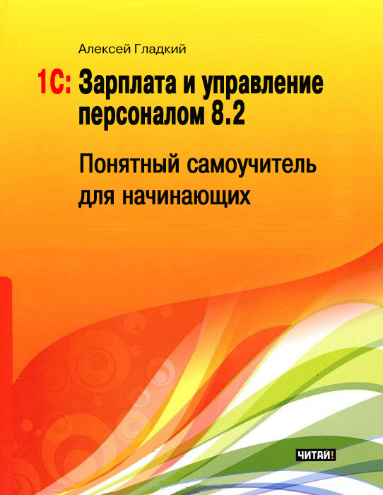 обложка книги static/bookimages/04/77/64/04776405.bin.dir/04776405.cover.jpg