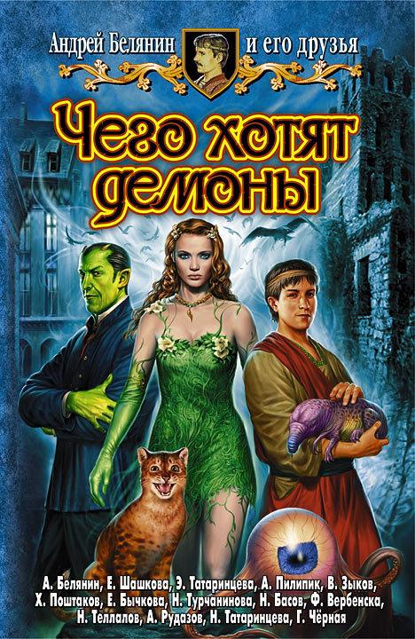 Николай Басов - Комната, и никакой фантастики