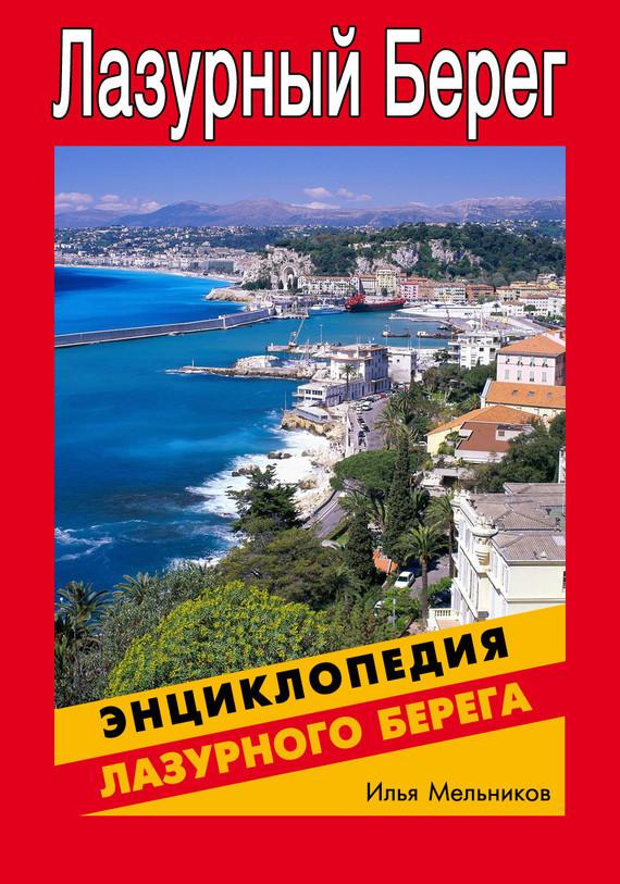 Наконец-то подержать книгу в руках 04/80/67/04806765.bin.dir/04806765.cover.jpg обложка