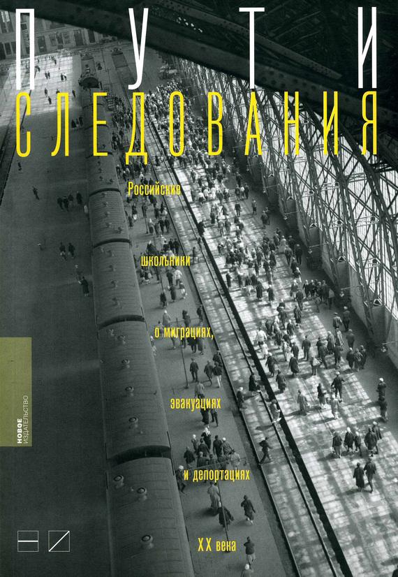 яркий рассказ в книге Ирина Щербакова