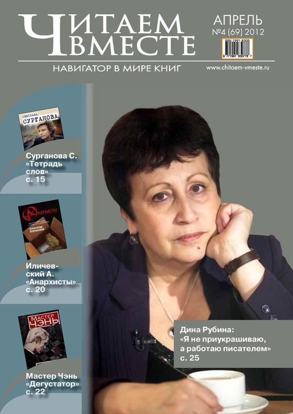 Марина Дмитриева Италия в Сарматии. Пути Ренессанса в Восточной Европе