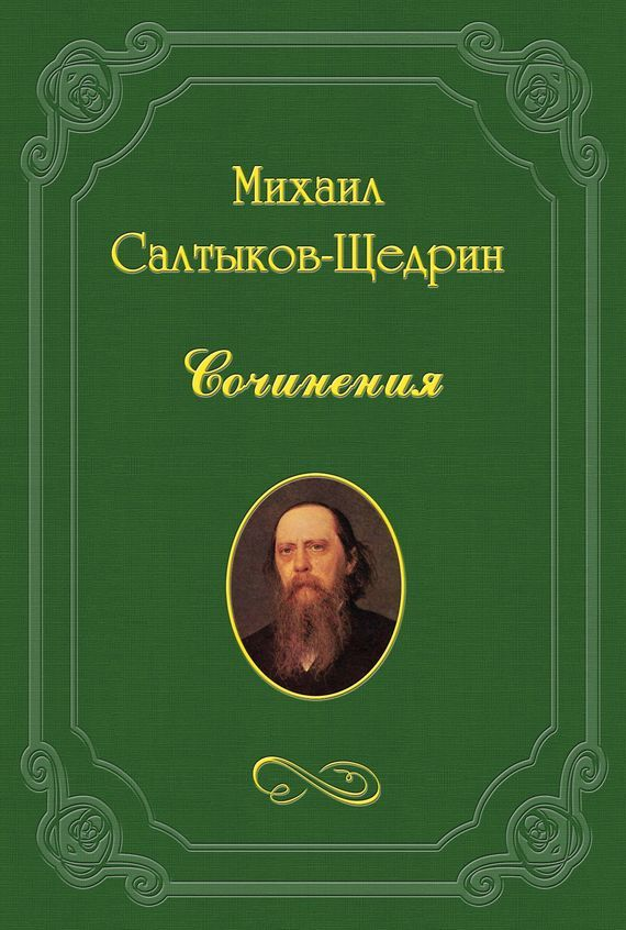 обложка книги static/bookimages/04/83/99/04839905.bin.dir/04839905.cover.jpg