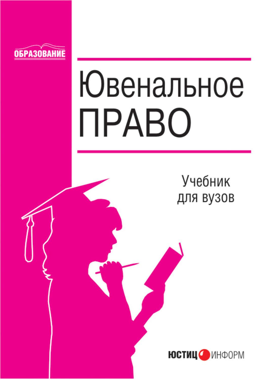 ebook методы обработки данных в