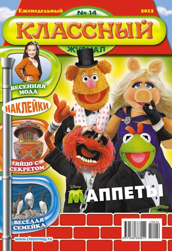 Открытые системы Классный журнал №14/2012 открытые системы классный журнал 27 2012