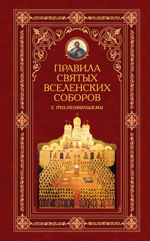 захватывающий сюжет в книге Алексей Аристин