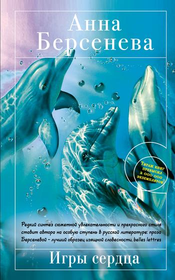 обложка книги static/bookimages/04/89/46/04894635.bin.dir/04894635.cover.jpg
