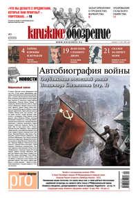 - Книжное обозрение №9/2012