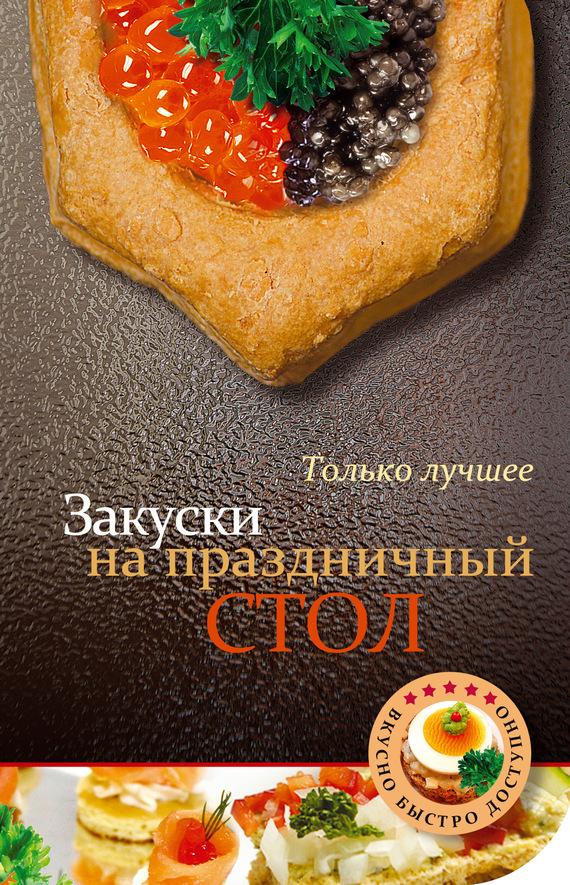 обложка книги static/bookimages/05/03/54/05035465.bin.dir/05035465.cover.jpg