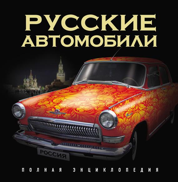 Роман Назаров бесплатно