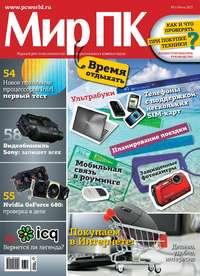 ПК, Мир  - Журнал «Мир ПК» №06/2012