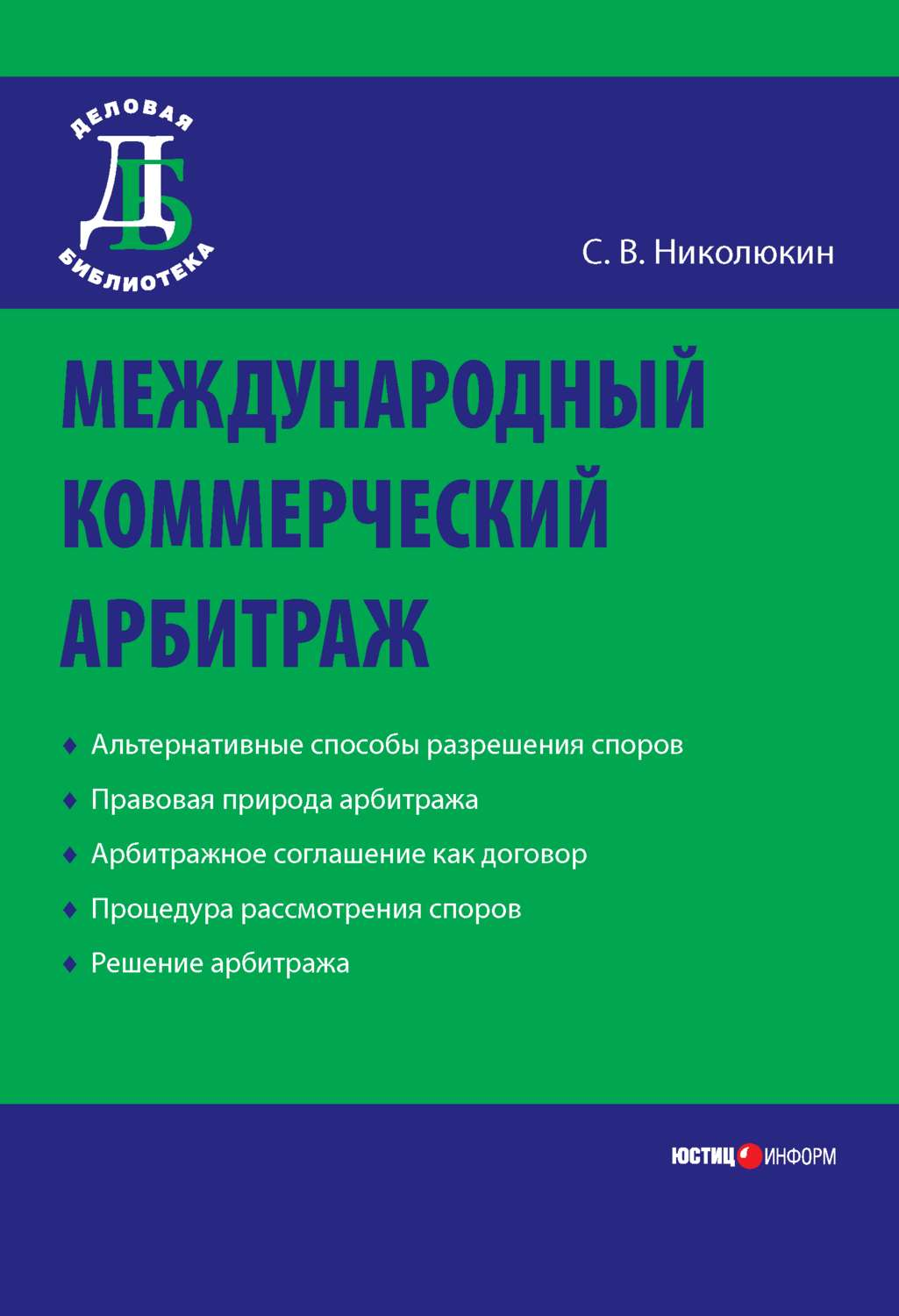 book Psychotherapy After Kohut: A Textbook
