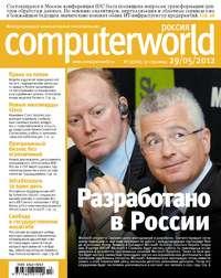 системы, Открытые  - Журнал Computerworld Россия №13/2012