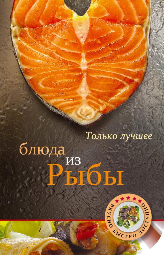 Отсутствует Блюда из рыбы отсутствует блюда из мяса телятина говядина баранина свинина
