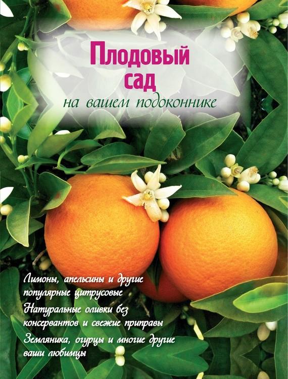 Наталья Власова бесплатно