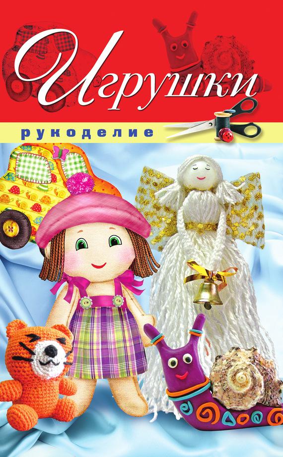 Елена Шилкова Игрушки большую мягкую игрушку собаку лежа в москве