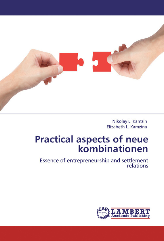 Николай Камзин Practical aspects of neue kombinationen. Essence of entrepreneurship and settlement relations identifying