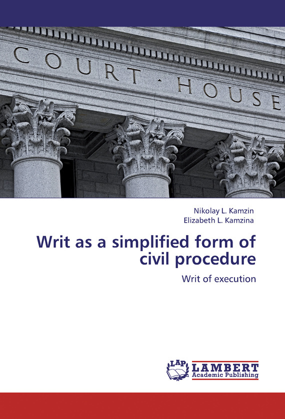 Николай Камзин Writ as a simplified form of civil procedure. Writ of execution cherniavsky a g law as the basis of interaction of state and society round table discussion number 4