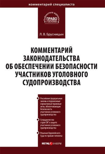 обложка книги static/bookimages/05/21/85/05218595.bin.dir/05218595.cover.jpg