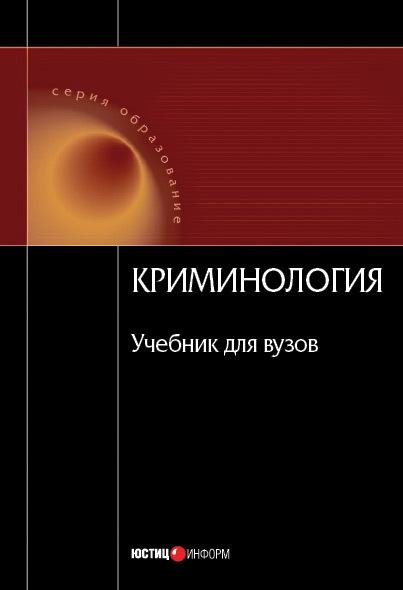 напряженная интрига в книге Коллектив авторов