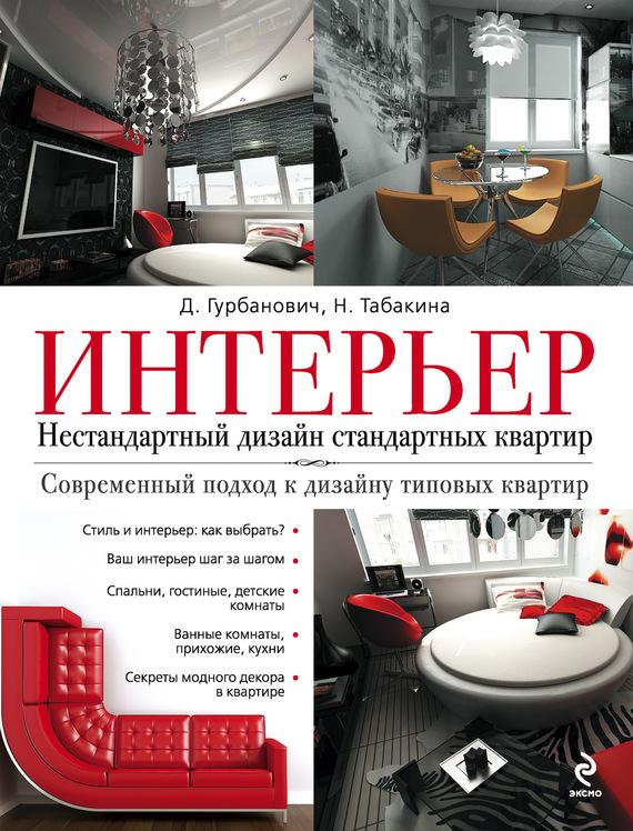 Сергей михайлович тимофеев приемы