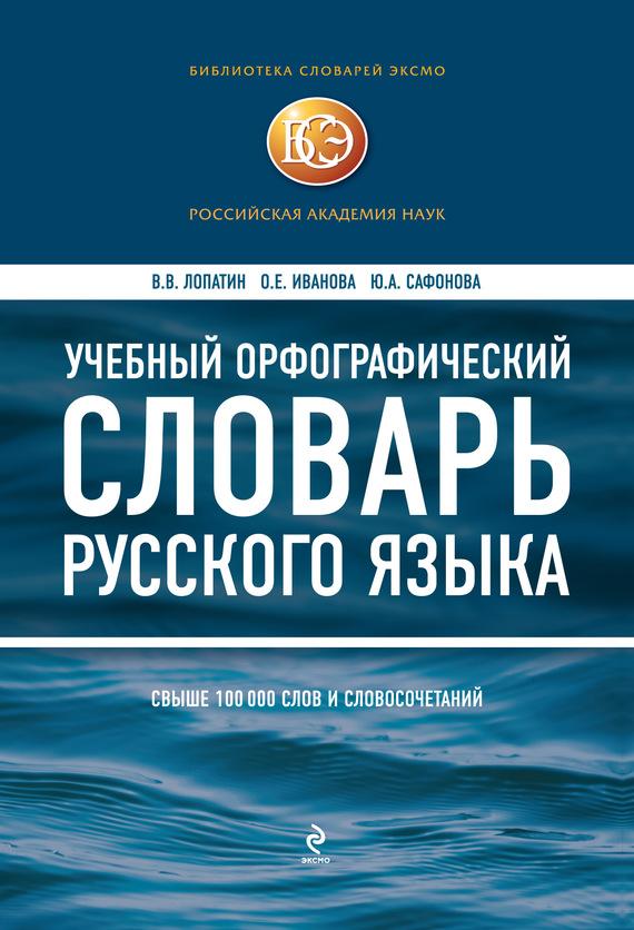 Владимир Владимирович Лопатин бесплатно