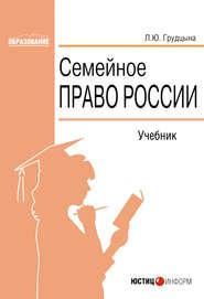 Валютный курс учебники