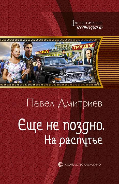 Павел Дмитриев На распутье микросхемы tda7021 и 174ха34 с доставкой