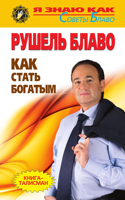 Кобылянский павел юлианович читать