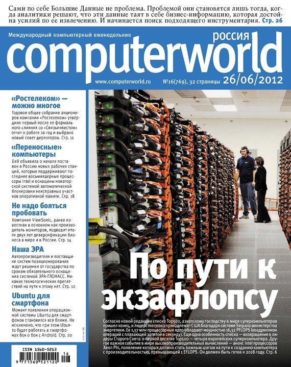 Открытые системы Журнал Computerworld Россия №16/2012 открытые системы журнал stuff 09 2012