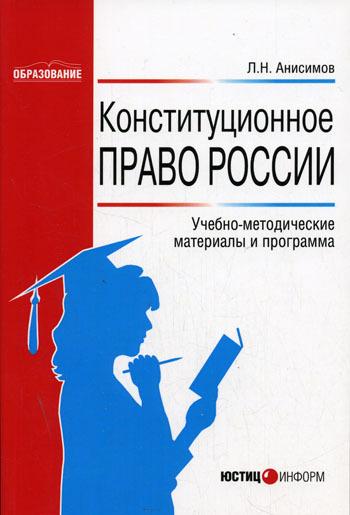 Шикарная заставка для романа 05/51/51/05515155.bin.dir/05515155.cover.jpg обложка