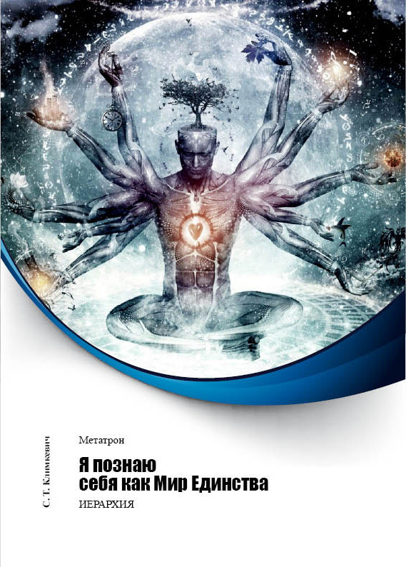 обложка книги static/bookimages/05/51/72/05517225.bin.dir/05517225.cover.jpg