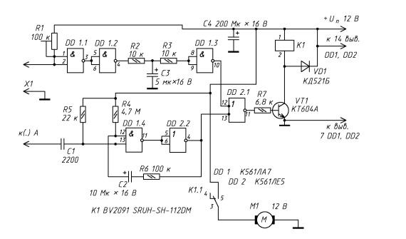 Электрическая схема дозатора и