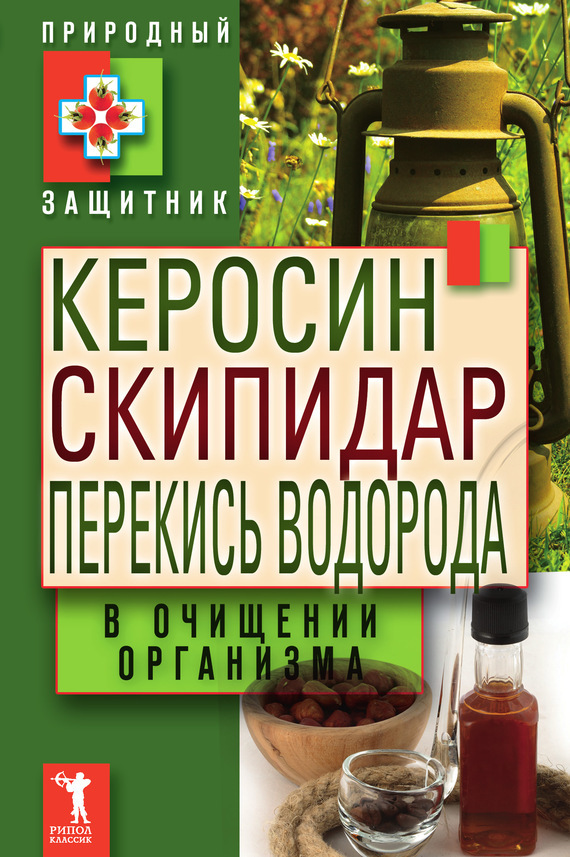обложка книги static/bookimages/05/63/25/05632565.bin.dir/05632565.cover.jpg