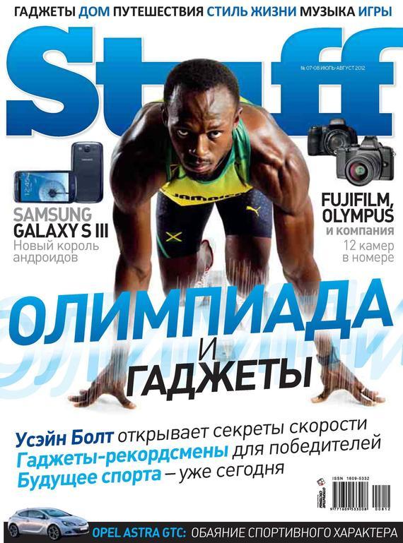 Открытые системы Журнал Stuff №07-08/2012 ноутбуки