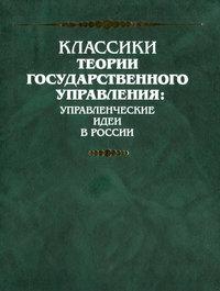 Татищев, Василий Никитич  - Духовная