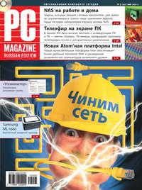 Magazine/RE, PC  - Журнал PC Magazine/RE №05/2010
