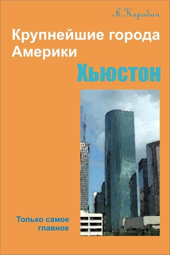 обложка книги static/bookimages/05/70/62/05706215.bin.dir/05706215.cover.jpg