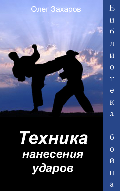 обложка книги static/bookimages/05/72/21/05722145.bin.dir/05722145.cover.jpg