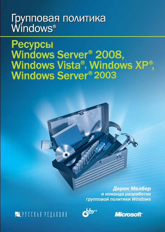 Windows Server 2012  Википедия