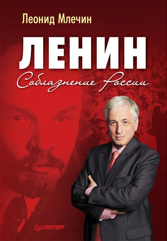 Скачать эл книги российские детективы бесплатно