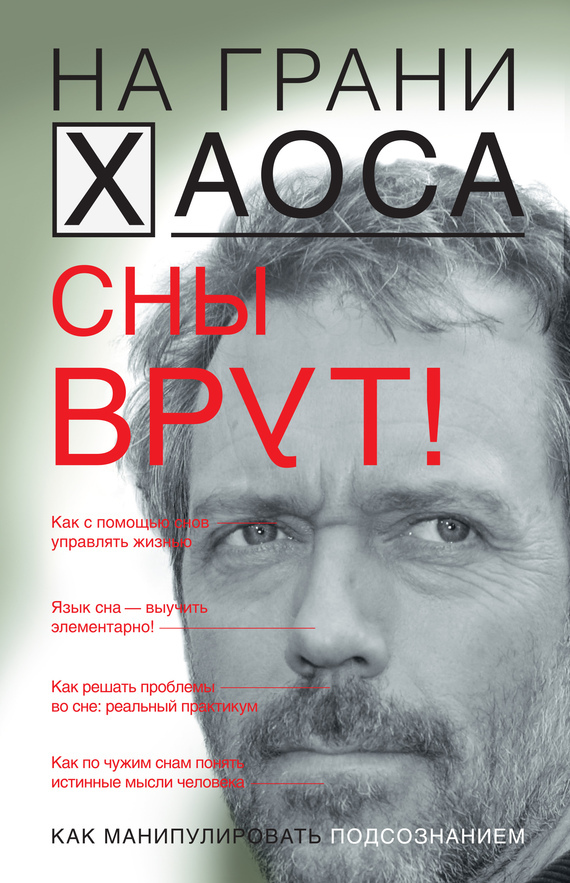 Светлана Кузина бесплатно