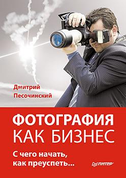 Отсутствует Металлоснабжение и сбыт №11/2016